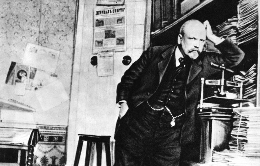 гиляровский, начало 20 века, хитровка