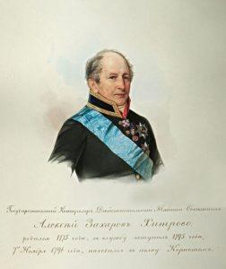 хитрово, пушкинский дом, гау, живопись, портрет, хитровка