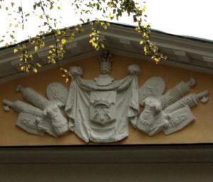 герб, Хитрово, хитровка, усадьба