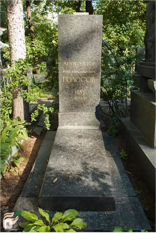 голосов, новодевичье кладбище, надгробие