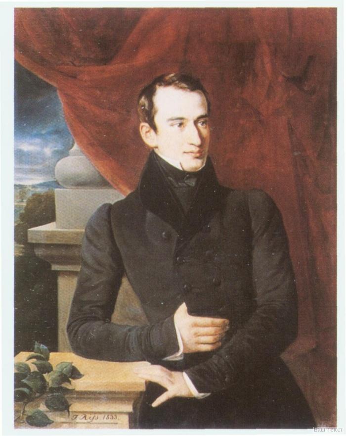 волконские, портрет, русский музей