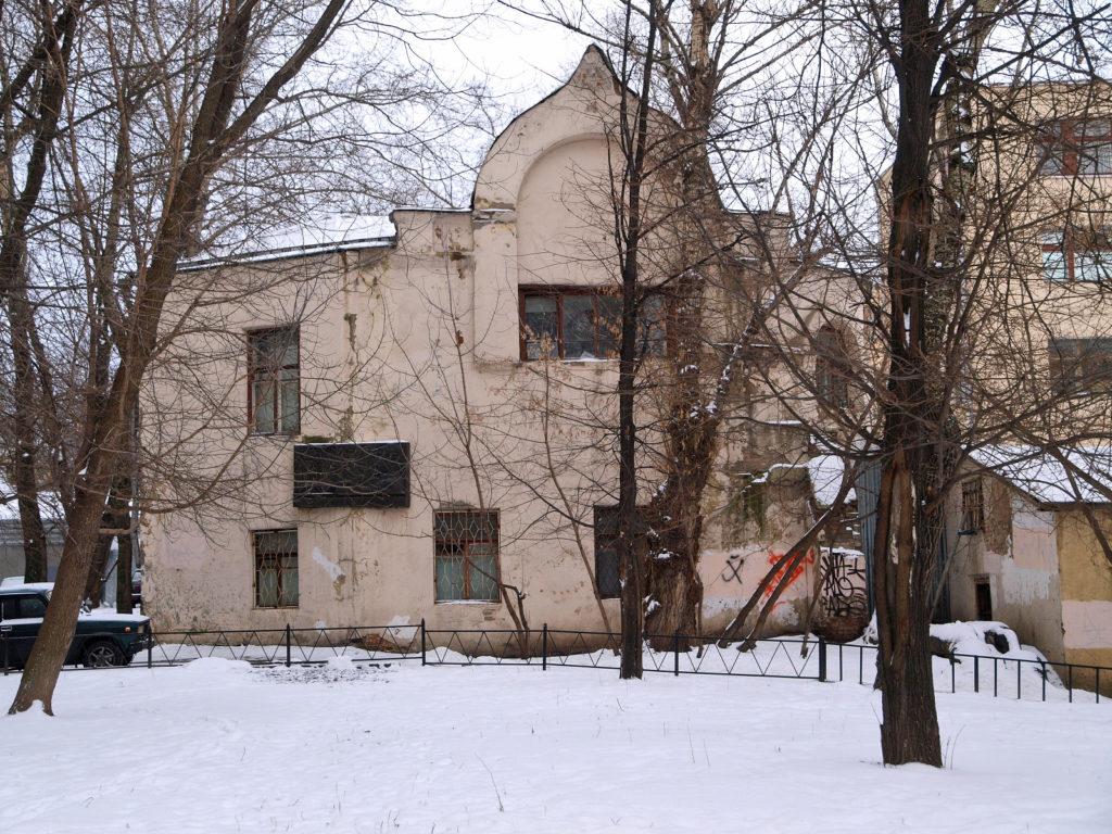 левитан, большой трёхсвятительский переулок